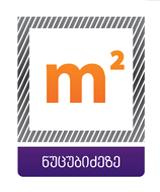 logo_nucubidzeze-76