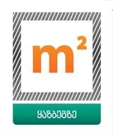 logo_yazbegze-19