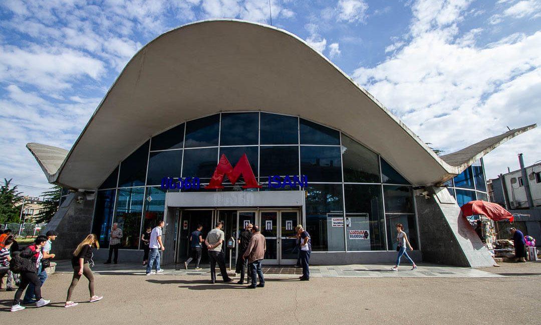 Isani-Metro-Station-Tbilisi-Georgia-2