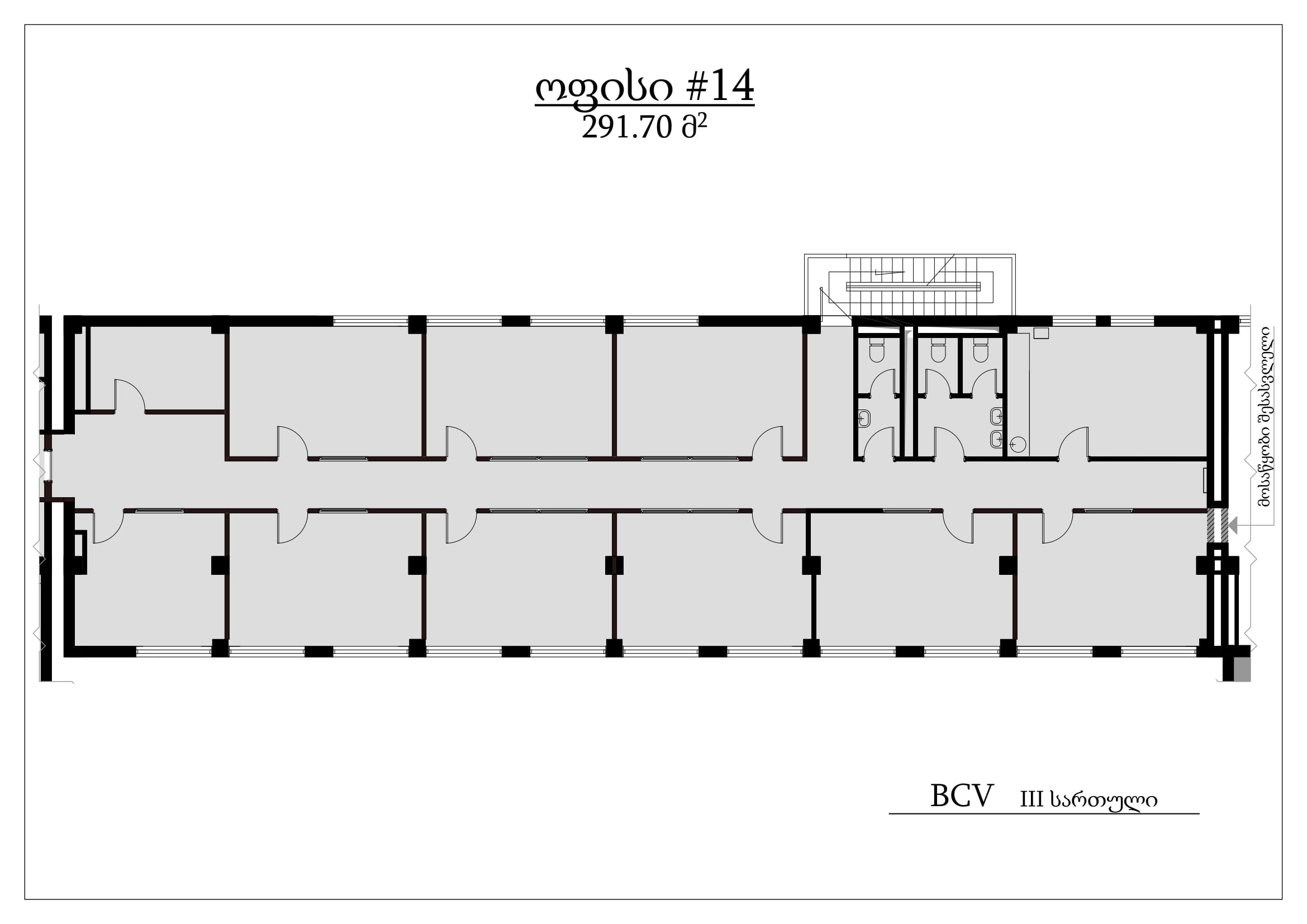 BCV presentation office space 291.7 sq m-8